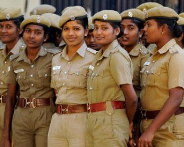 सुरक्षा अधिकारी भर्ती बैंक ऑफ़ इंडिया 2021-2022