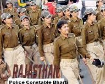 Rajasthan Police Bharti Admit Card 2021-2022-How to Download Admit Card RJ Police
