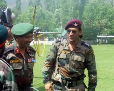 Azamgarh Army, Navy, IAF, SSC, Police Bharti Male and Female 2021-2022