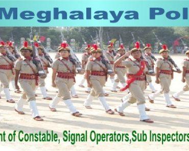 मेघालय पुलिस भर्ती 2021-2022 -Police Bharti Meghalaya