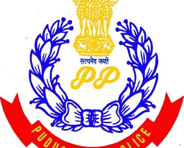 Puducherry Police Recruitment 2021-2022-புதுச்சேரி போலீஸ் ஆட்சேர்ப்பு