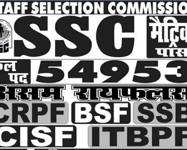 SSC GD Bharti 2021 BSF, CISF, CRPF, SSB, ITBP, AR, NIA, SSF -SSC GD Constable Recruitment Male/Female 25271 Post