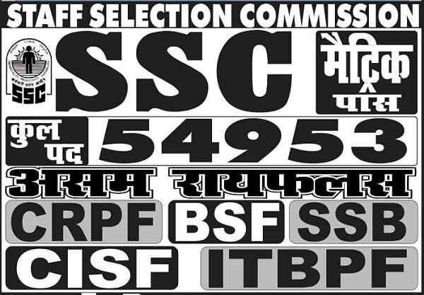 2015 form pdf application www.bsf.nic.in