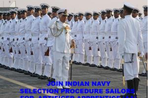 Selection Procedure AA Indian Navy Sailor आर्टिफिशर अप्रैंटिस चयन प्रक्रिया