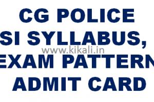 CG Police Syllabus 2021-2022-New Syllabus & Exam Pattern CG Police Sub Inspector Bharti