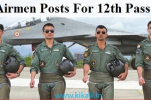 Indian Air Force Recruitment Rally Bharti 2021-2022 भारतीय वायु सेना रैली भर्ती