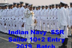 Indian Navy SSR 10+2 Sailor Entry 2021-2022 Batch | नौसेना SSR भर्ती- 2021 बैच