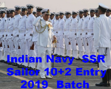 Indian Navy SSR 10+2 Sailor Entry 2021-2022 Batch   नौसेना SSR भर्ती- 2022 बैच