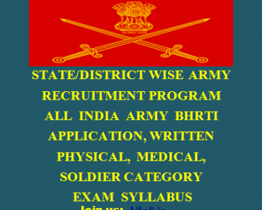 District/State Wise Army Open Rally Bharti Program 2021-2022 Vacancy Online Physical Medical Written Result
