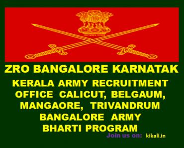 ZRO Bangalore Army Open Rally Bharti Program/ Vacancy/ Notification 2021-2022