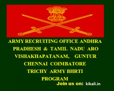 ZRO Chennai Army Open Rally Bharti Program/ Vacancy/ Notification 2021-2022