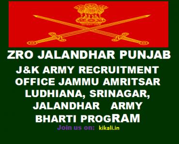 ZRO Jalandhar Army Open Rally Bharti Program/ Vacancy/ Notification 2021-2022