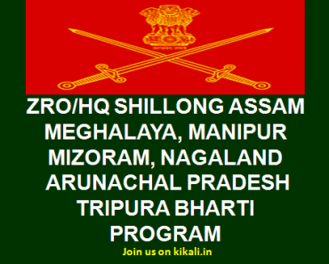 ZRO Shillong Army Open Rally Bharti Program/ Vacancy/ Notification 2021-2022
