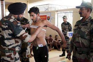 बलिया आर्मी भर्ती Ballia Army Rally Bharti 2021-2022 Application, Physical, Medical, Written
