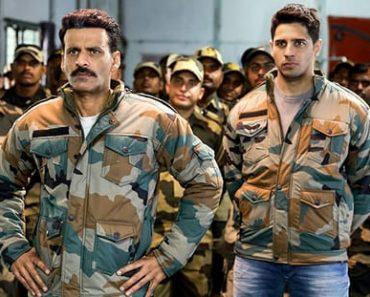 Army Rally Bharti Nawada 2021-2022 Application, Physical, Medical, Written नवादा आर्मी भर्ती प्रोग्राम