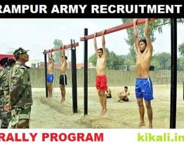 रामपुर आर्मी भर्ती Rampur Army Rally Bharti 2021-2022 Application, Physical, Medical, Written