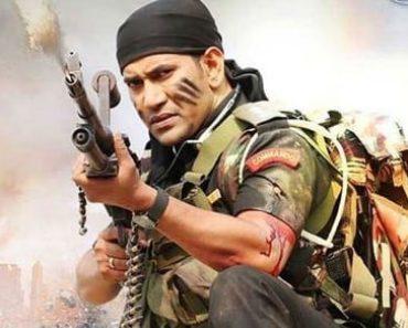 शेखपुरा आर्मी भर्ती Army Rally Bharti Sheikhpura 2021-2022 Application, Physical, Medical, Written