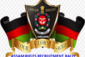 बोंगईगांव आर्मी भर्ती Bongaigaon Army Open Rally Bharti 2020-2021 Application