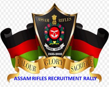 बोंगईगांव आर्मी भर्ती Bongaigaon Army Open Rally Bharti 2021-2022 Application