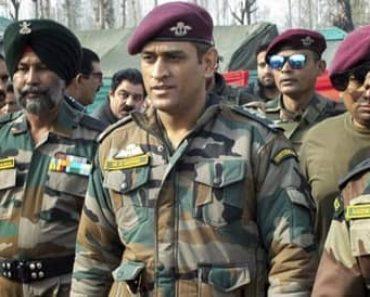 नारंगी आर्मी भर्ती Narangi Army Rally Bharti 2021-2022 Application, Physical, Medical, Written