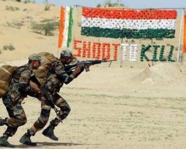 ममित आर्मी भर्ती Army Rally Bharti Mamit 2021-2022 Application, Physical, Medical, Written