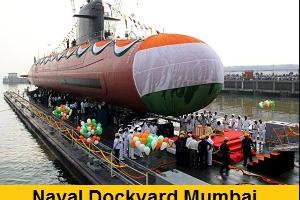 Naval Dakyard Bharti 2021-2022 Application, Physical, Medical Exam