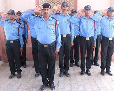 Maharashta Security Guard Bharti Online Form 2021-2022 Maharashtra State Security Corporation Recruitment