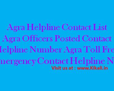 निःशुल्क सेवा सहायता आगरा हेल्पलाइन Agra Helpline Number agra.nic.in Toll Free