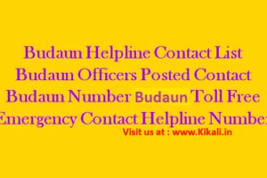 निःशुल्क सेवा सहायता बदायूँ हेल्पलाइन Budaun Helpline Number budaun.nic.in Toll Free