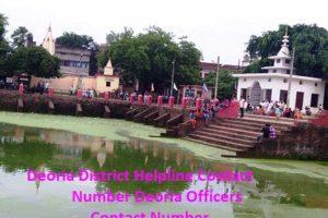 निःशुल्क सेवा सहायता देवरिया हेल्पलाइन Deoria Helpline Number Tatkal Free Seva deoria.nic.in