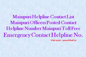 निःशुल्क सेवा सहायता मैनपुरी हेल्पलाइन Mainpuri Helpline Number mainpuri.nic.in Toll Free