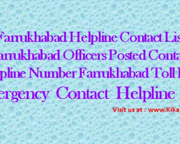 निःशुल्क सेवा सहायता फर्रूखाबाद हेल्पलाइन Farrukhabad Helpline Number farrukhabad.nic.in Toll Free Tatkal Seva