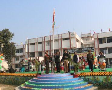 39 GTC UHQ Quota Rally Varanasi Relation Rally Bharti 2021-2022