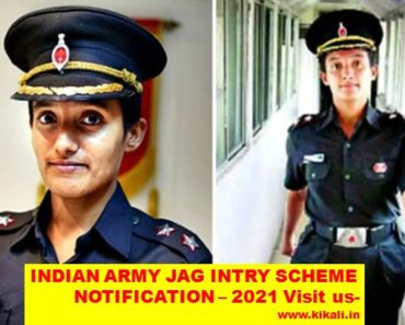 Indian Army JAG Entry Scheme 26th Course (Apr 2021) for Law Graduates