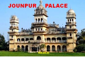 History of Jaunpur-Story of Jaunpur 4000 Years