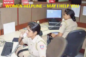 UP Women Helpline Police Station Counseling Center and Women Support Cell Helpline Contact Number