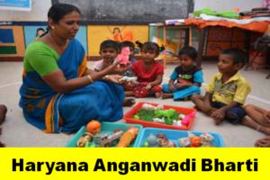 Haryana Anganwadi Bharti 2021 आंगनवाड़ी सुपरवाइजर, कार्यकर्ता, मिनी कार्यकर्ता, आंगनवाड़ी सहायक भर्ती प्रोग्राम हरियाणा