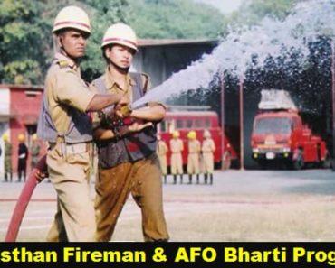 Rajasthan Fireman Bharti Program 2021 राजस्थान फायरमैन भर्ती Vacancy 2021