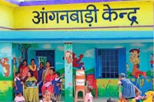 आंगनवाड़ी भर्ती प्रोग्राम आगरा 2021 Agra Anganwadi Worker, Supervisor, Helper Bharti 2021