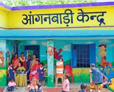 वाराणसी आंगनवाड़ी भर्ती प्रोग्राम 2021 Varanasi Anganwadi Vacancy Worker, Supervisor, Helper Bharti 2021
