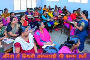 औरैया आंगनवाड़ी भर्ती प्रोग्राम 2021 Auraiya Anganwadi Worker, Supervisor, Helper Bharti 2021