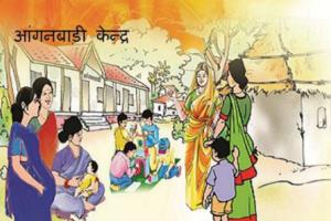 बरैली आंगनवाड़ी भर्ती प्रोग्राम 2021 Bareilly Anganwadi Worker, Supervisor, Helper Bharti 2021