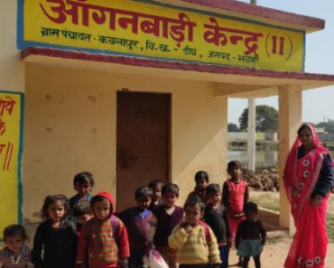 भदोही आंगनवाड़ी भर्ती प्रोग्राम 2021 Bhadohi Anganwadi Worker, Supervisor, Helper Bharti 2021
