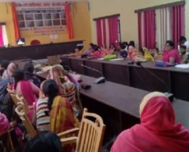लखीमपुर खीरी आंगनवाड़ी भर्ती 2021 Vacancy Lakhimpur Kheri Anganwadi Worker, Supervisor, Helper Bharti 2021