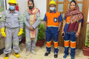 गाजीपुर सफाई कर्मी भर्ती 2021 Safai Karmi Jobs in Ghazipur 2021