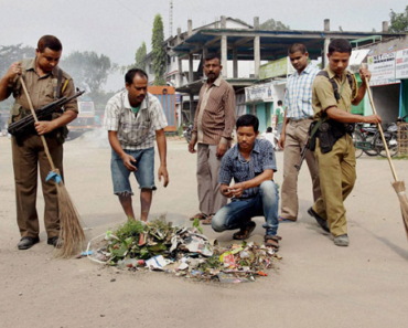 गोण्डा सफाई कर्मी भर्ती 2021 Safai Karmi Jobs in Gonda 2021