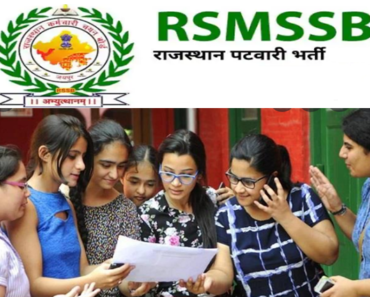 राजस्थान पटवारी भर्ती 2021 RJ Patwari Recruitment 2021