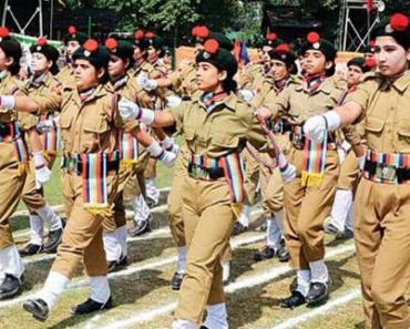 पंजाब पुलिस सिपाही भर्ती परीक्षा पाठ्यक्रम 2021 Syllabus Punjab Police Constable Bharti 2021