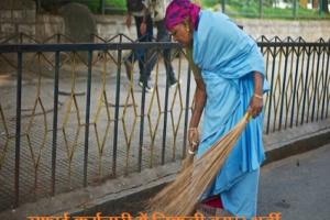 औरैया सफाई कर्मी भर्ती 2021 Safai Karmi Jobs in Auraiya 2021