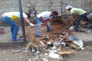 बहराइच सफाई कर्मी भर्ती 2021 Safai Karmi Jobs in Bahraich 2021